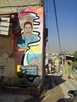 """The Martyr of Childhood and Suffering"" - Bethlehem Refugee Camp"