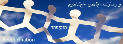 Reconciliation: translations of the word in English, Hebrew and Arabic